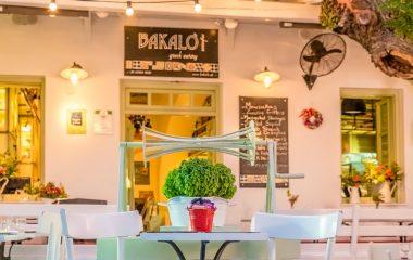 Bakalo Restaurant